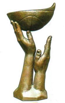 Trofeo de la extinta Copa Korac / Archivo SBC